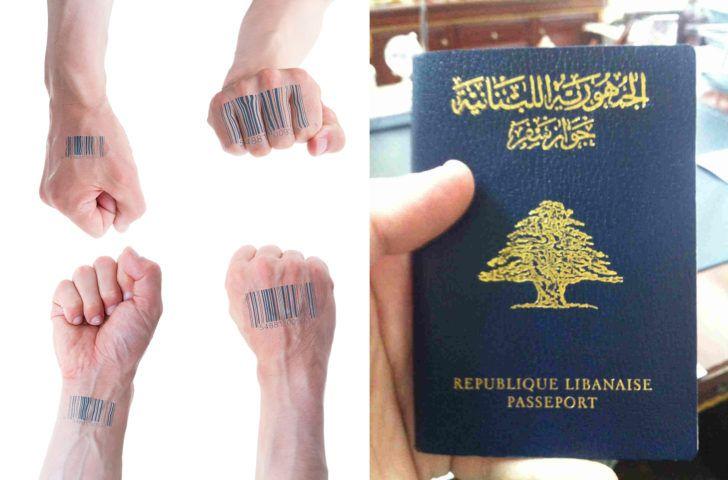 لبنان يطلق مشروع الجوازات الإلكترونية هاجس الخصوصية آرابيا تكنولوجي Owl Jewelry Playbill