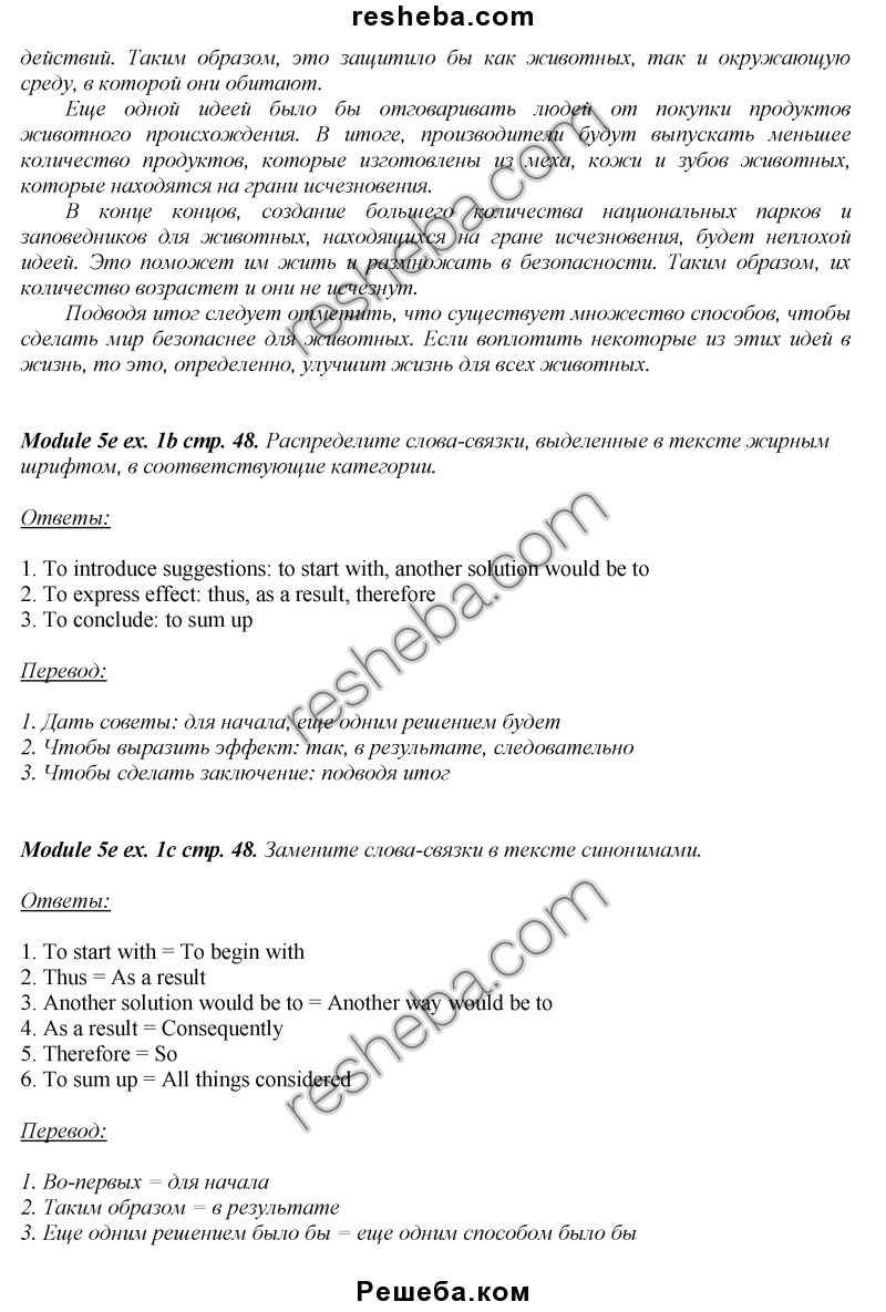 Мордкович алгебра 9 класс скачать pdf