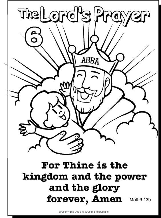 The lord 39 s prayer 6 kids the heart of the kingdom for Pray coloring pages free
