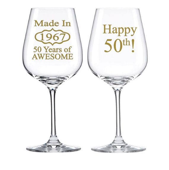 Personalized 50th Gift 50 Birthday Gift 50th Birthday Wine Glass 50 Wine Glass 50th Birthday Gift Birthday Gift for Her