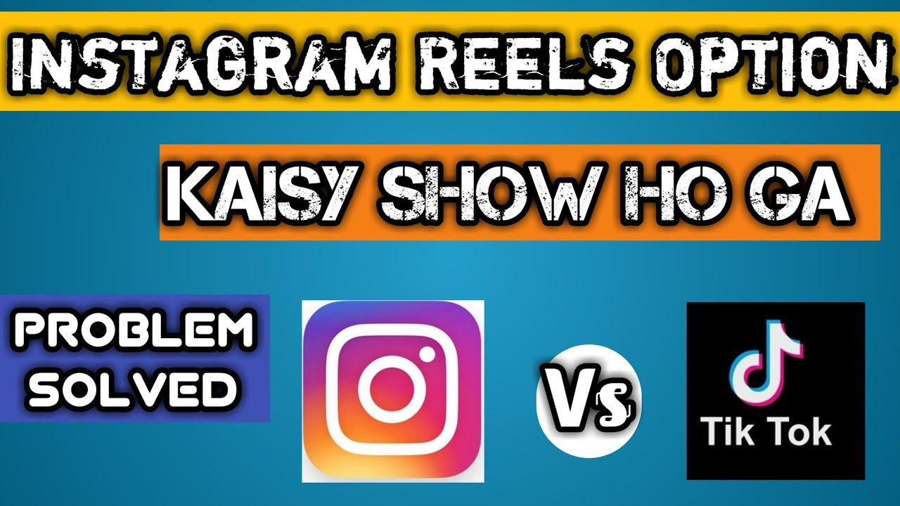 Instagram Reels Option Showing Problem Sloved Instagram Nay Tiktok J Instagram Problem Solved Problem