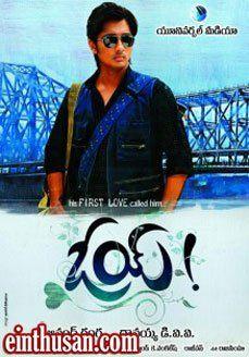 Oye Telugu Movie Online Hd Dvd Telugu Movies Online Telugu Movies Movies Online