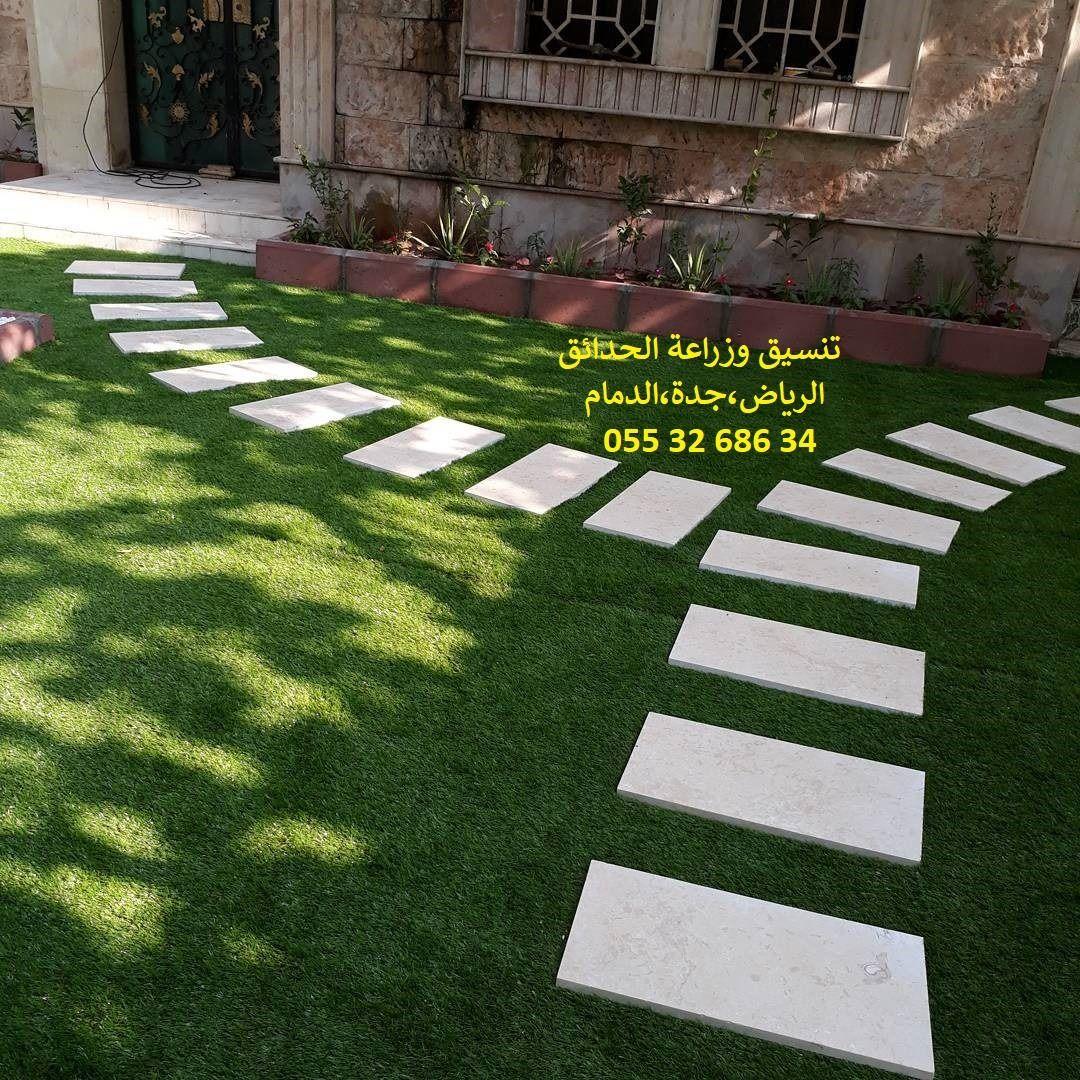تصميم حدائق بيوت تصميم حدائق تويتر تصميم حدائق جامعية تصميم حدائق جانبية وفي الممرات تصميم حدائق جدة Garden Outdoor Decor Outdoor