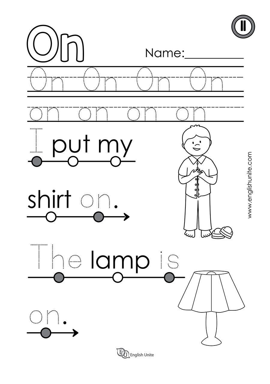 Beginning Reading 3 The English Unite Beginning Reading Kindergarten Reading Worksheets Sight Words Kindergarten [ 1277 x 900 Pixel ]