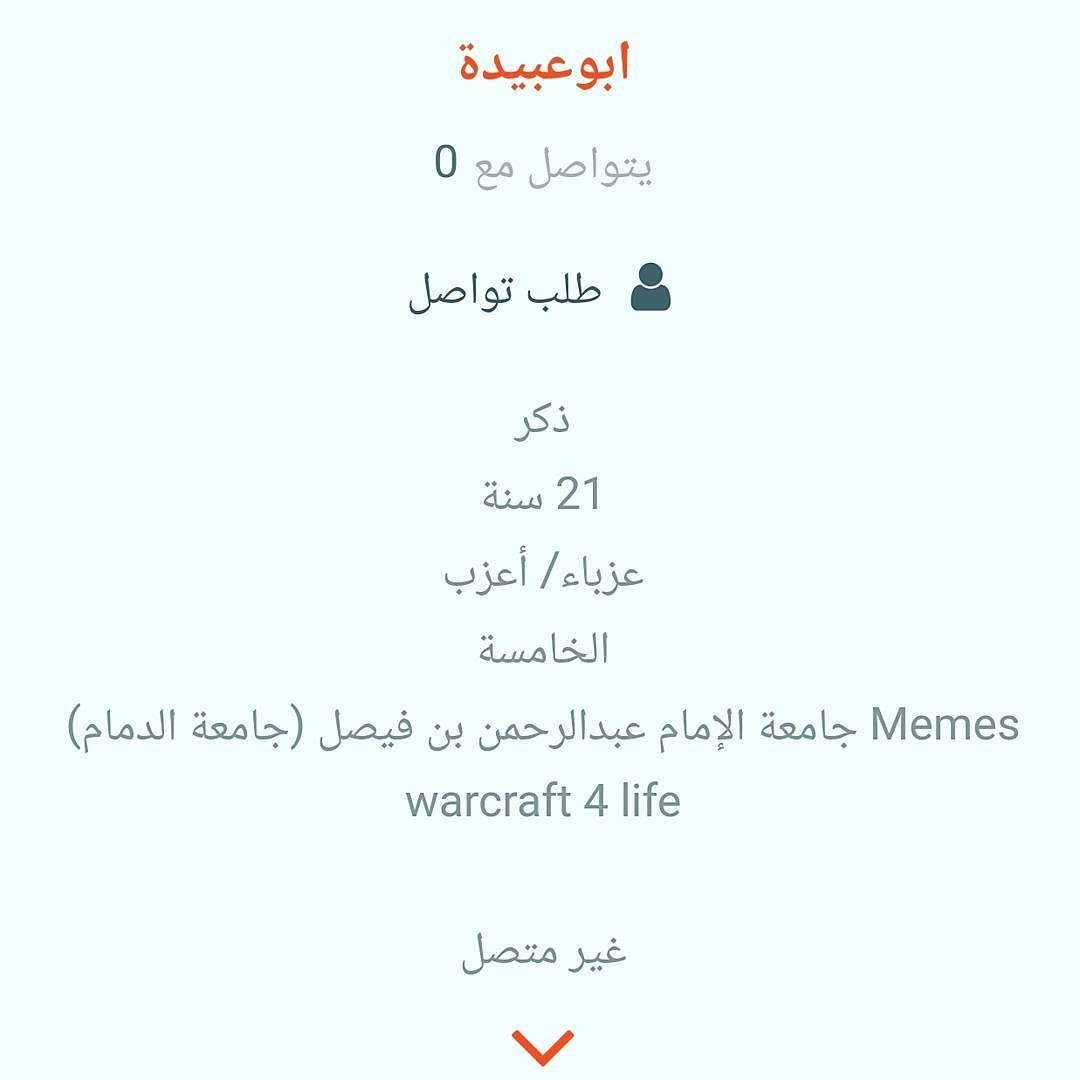 Www Qatif Love القطيف حب خطوبة سيهات الاحساء عقد زواج خطابة زواج القطيف الأوجام الجارودية الجش تاروت العوامية القديح سنابس Math Warcraft 4 Life