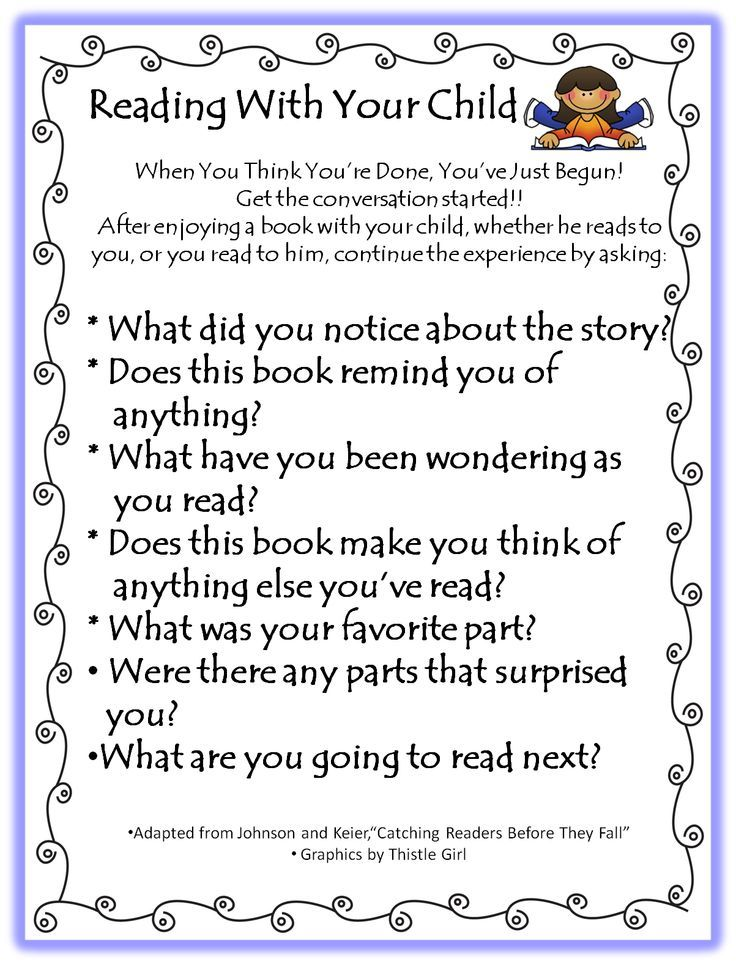 Questions to ask children about their books. Make it a fun ...
