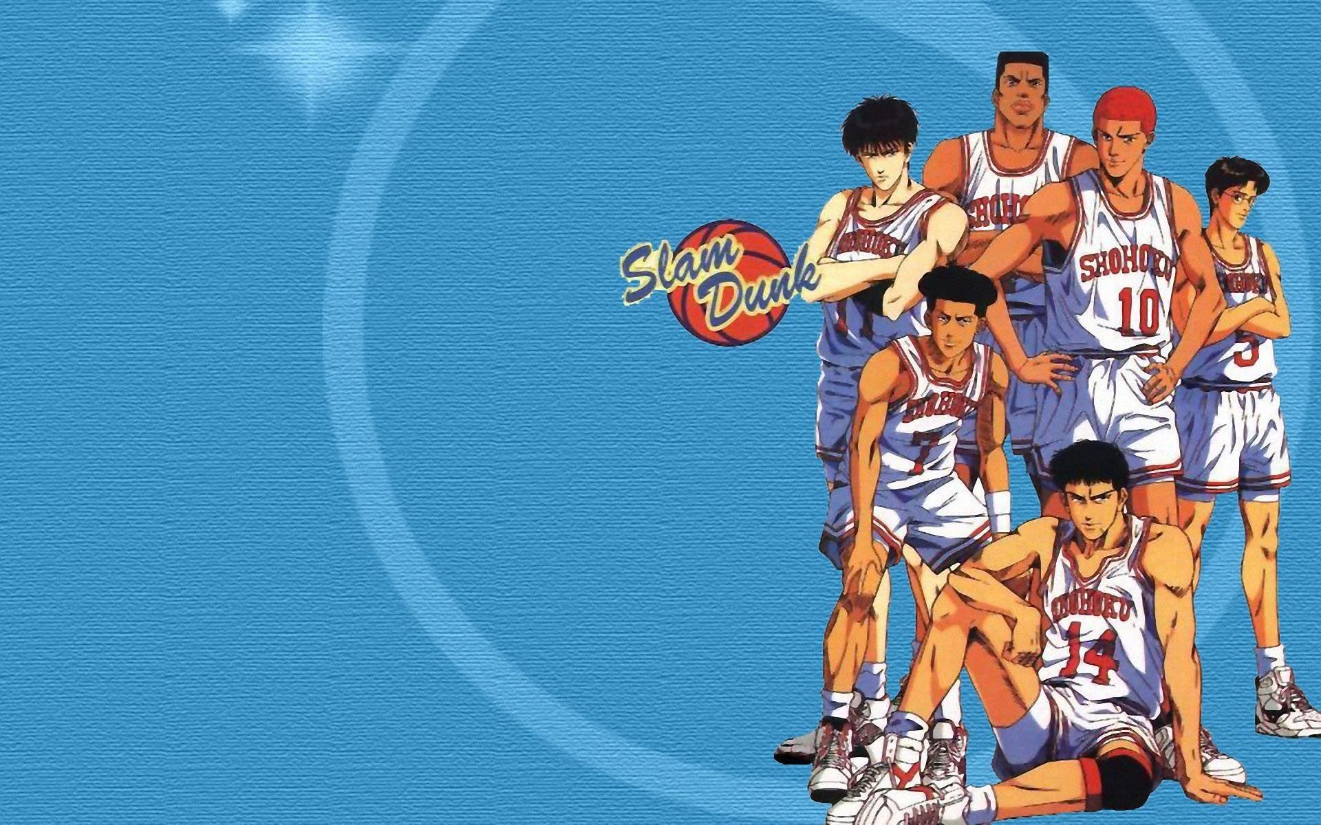 Slam Dunk Slam Dunk Wallpapers Pictures Shohoku Team Slam Dunk Anime Picture