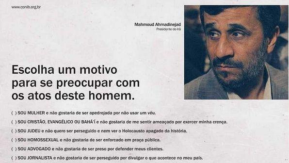 Detalhe do anúncio da Confederação Israelita do Brasil que circula hoje nos jornais brasileiros