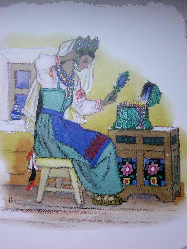 картинки сказ бажова малахитовая шкатулка наличии