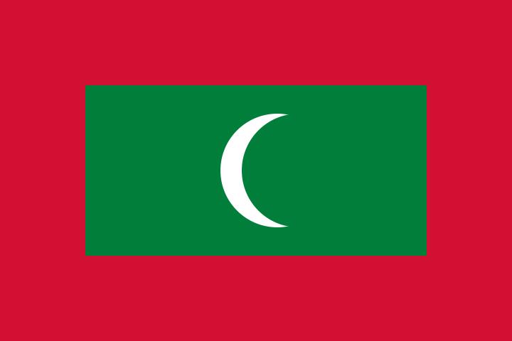 Bandera De La Republica De Las Maldivas Flags Of The World