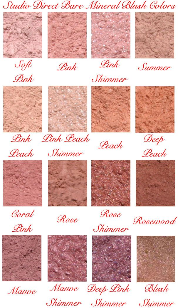 I like to switch up my blush tints...don't have all of