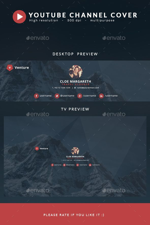 Venture Youtube Channel Art Cover Template PSD. Download here: http ...