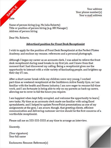 Receptionist Cover Letter Sample Cover Letter Sample Pinterest - receptionist cover letter