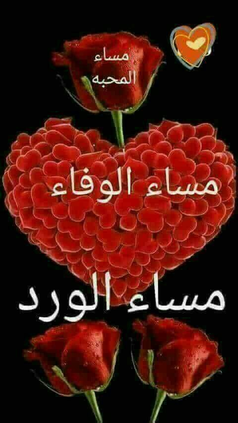 greetings loving you d pinterest muslim quotes allah and greetings m4hsunfo