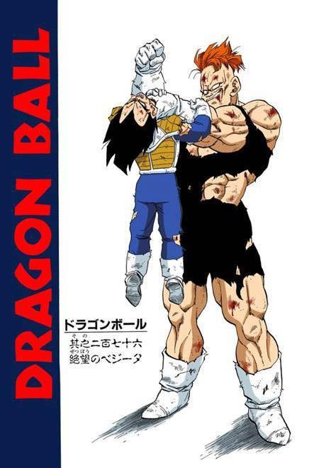 Vegeta Vs Recoome Dbz Dragon Ball Dragon Ball Z Dragon Ball Gt