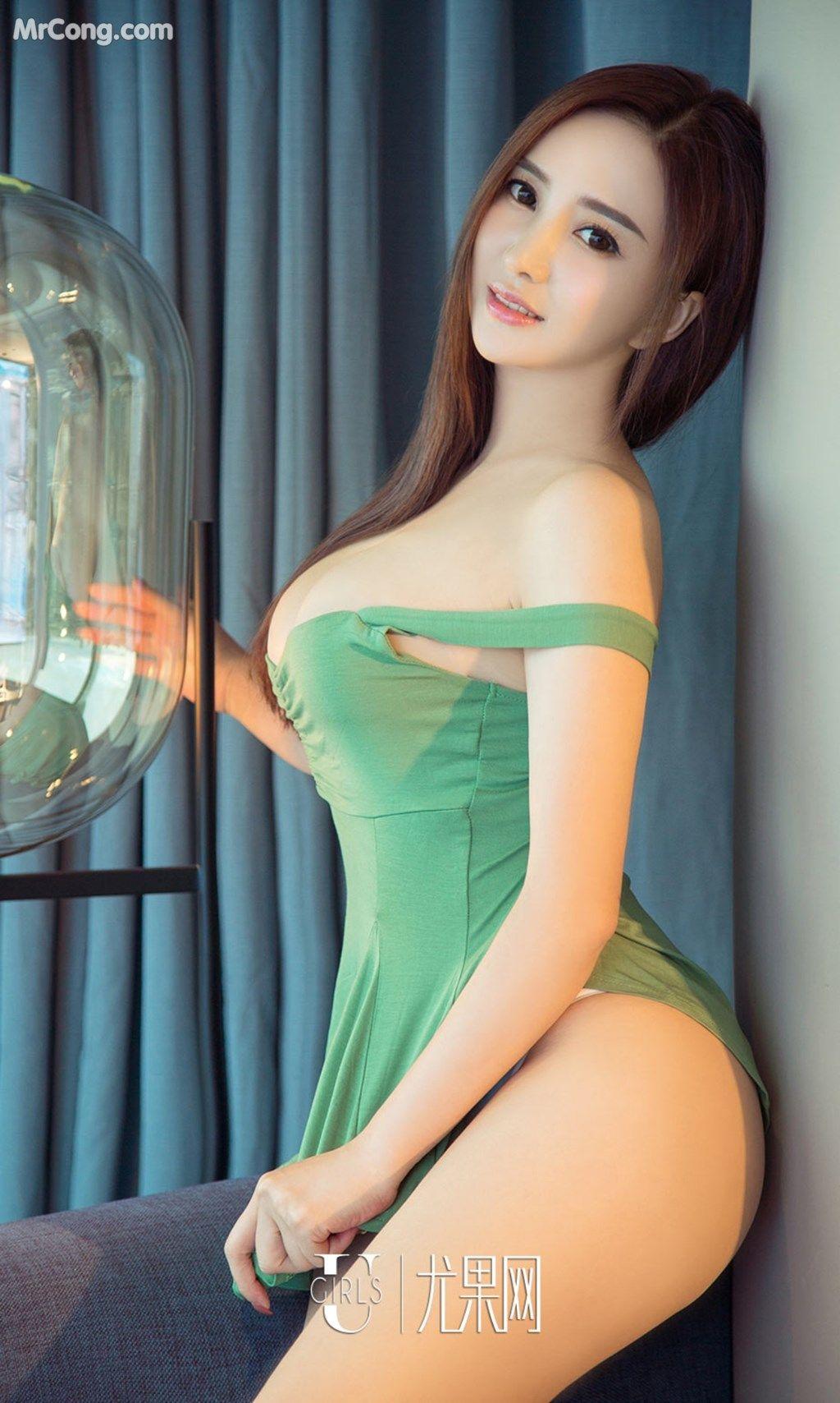 Vivian Wu Nude Ideal image ugirls-ai-you-wu-app-no.898-xiao-tian-xin-mrcong-012 in