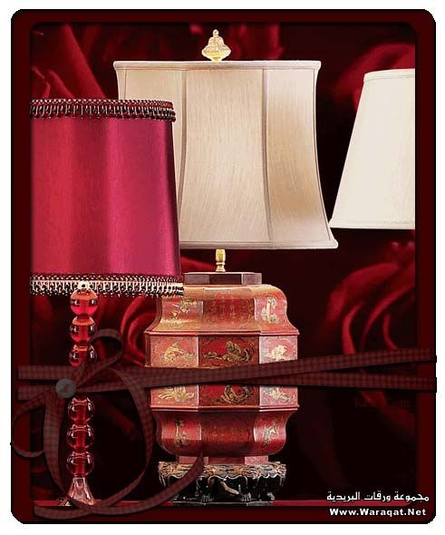 Burgundy Color اثاث باللون العنابي دم الغزال حارة Decor Lamp Shade Lamp