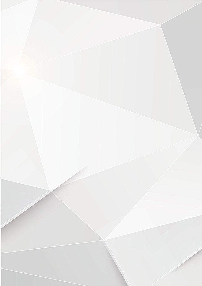 Blank 3d Tarjeta Diseno Antecedentes Fondo Blanco Iphone Fondos Blanco Vector De Fondo