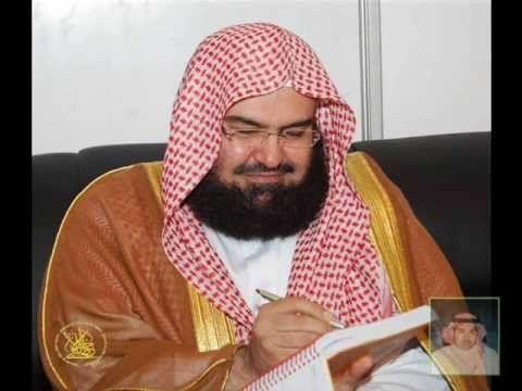 سورة الشعراء للشيخ عبدالرحمن السديس امام الحرم المكي الشريف Youtube Tilawat E Quran Quran