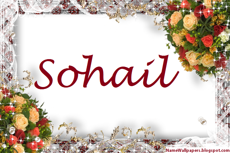 Sohail Name Wallpaper Sohail Name Wallpaper Urdu Name