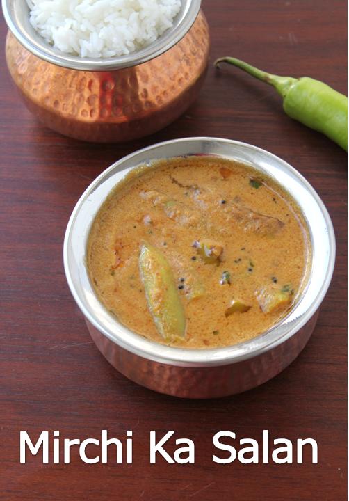 Jaya's recipes: Mirchi Ka Salan