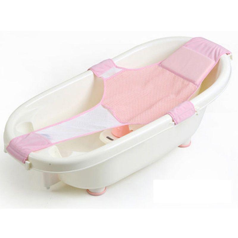 Baby Kids Toddler Newborn Safety Shower Bath Seat Tub Bathtub Support Net DUL