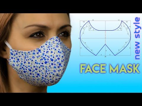 😷How To Make a Face Mask 😷 Face Mask Sewing Tutorial | Face Mask Pattern – DİKİŞ
