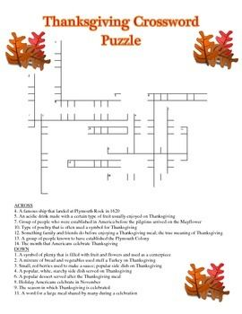 thanksgiving activities crossword puzzle and word search