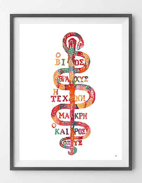Rod Of Asclepius Watercolor Print Ancient Symbol For Medicine And