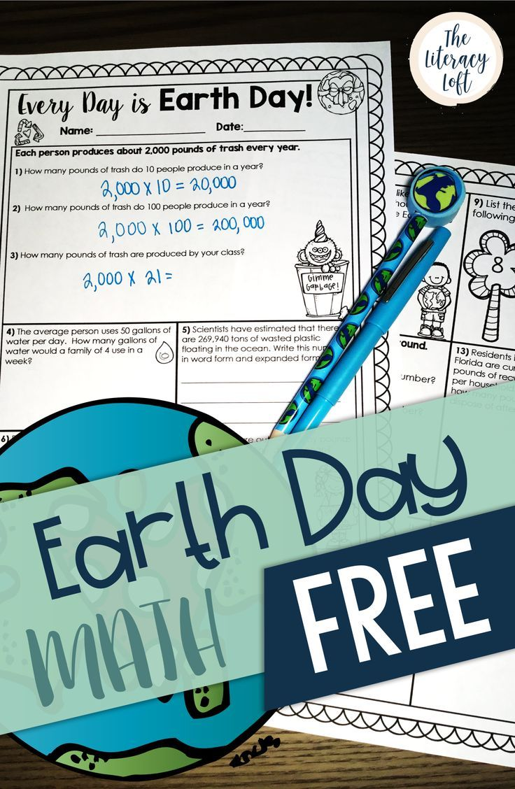 Earth Day Math {FREE} | TpT Math Lessons | Pinterest | Math ...