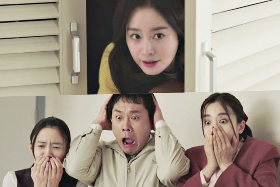 "Kim Tae Hee Transforms Into A Wish-Granting Genie As A Reincarnated Ghost In ""Hi Bye, Mama"""