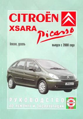 citroen xsara picasso pinterest citroen xsara rh pinterest com citroen xsara owners manual citroen xsara workshop manual
