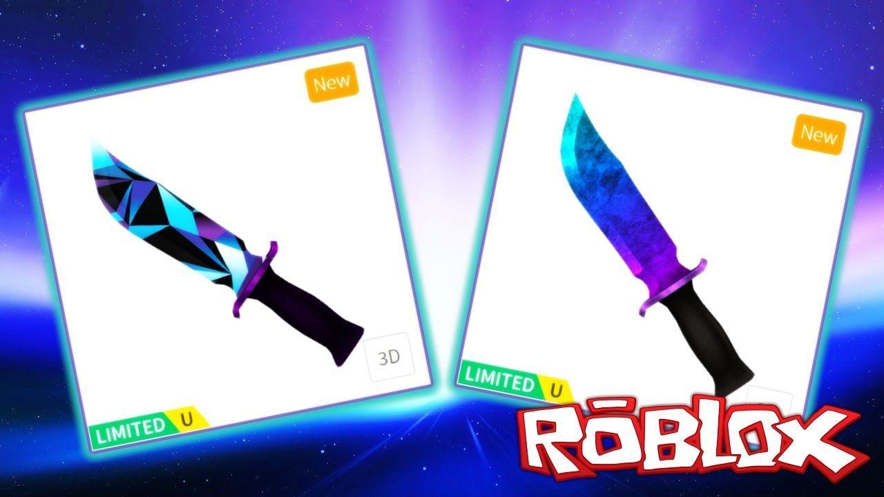 RAREST MM2 KNIFE EVER!!! (UPDATE) | Gaming in 2019 | Murder