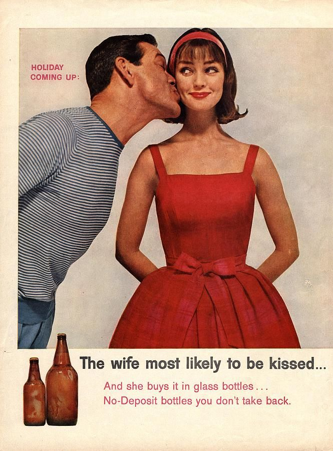 1950s Usa Kissing Sexism By The Advertising Archives Advertising Archives Vintage Advertisements Vintage Ads
