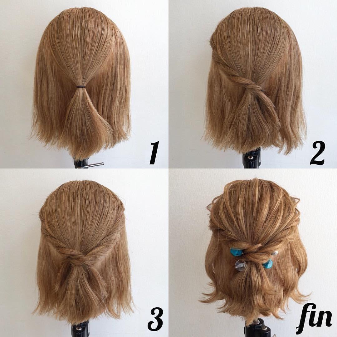 結婚式の髪型 ボブはセルフでハーフアップアレンジに挑戦 Hair