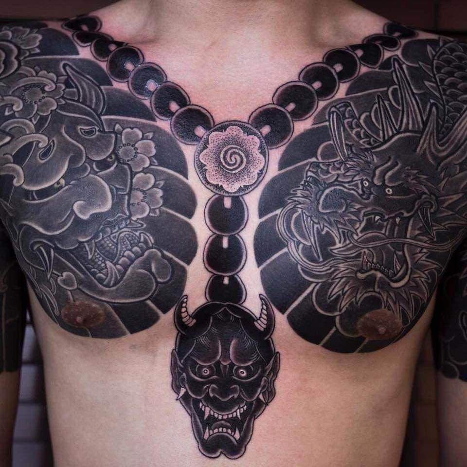 Pin By Brandon Hammons On Tattoos Chest Tattoo Men Tattoos For Guys Tattoos