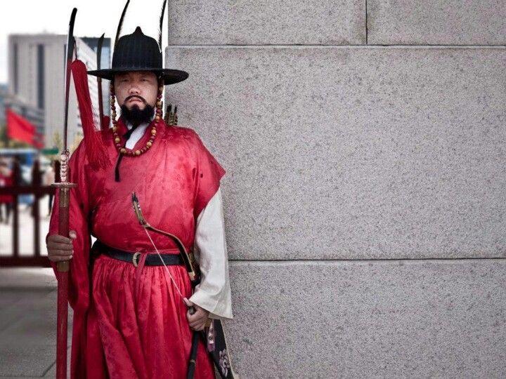 South Korean palace guard.
