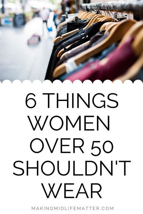6 Things That Women Over 50 Shouldn't Wear
