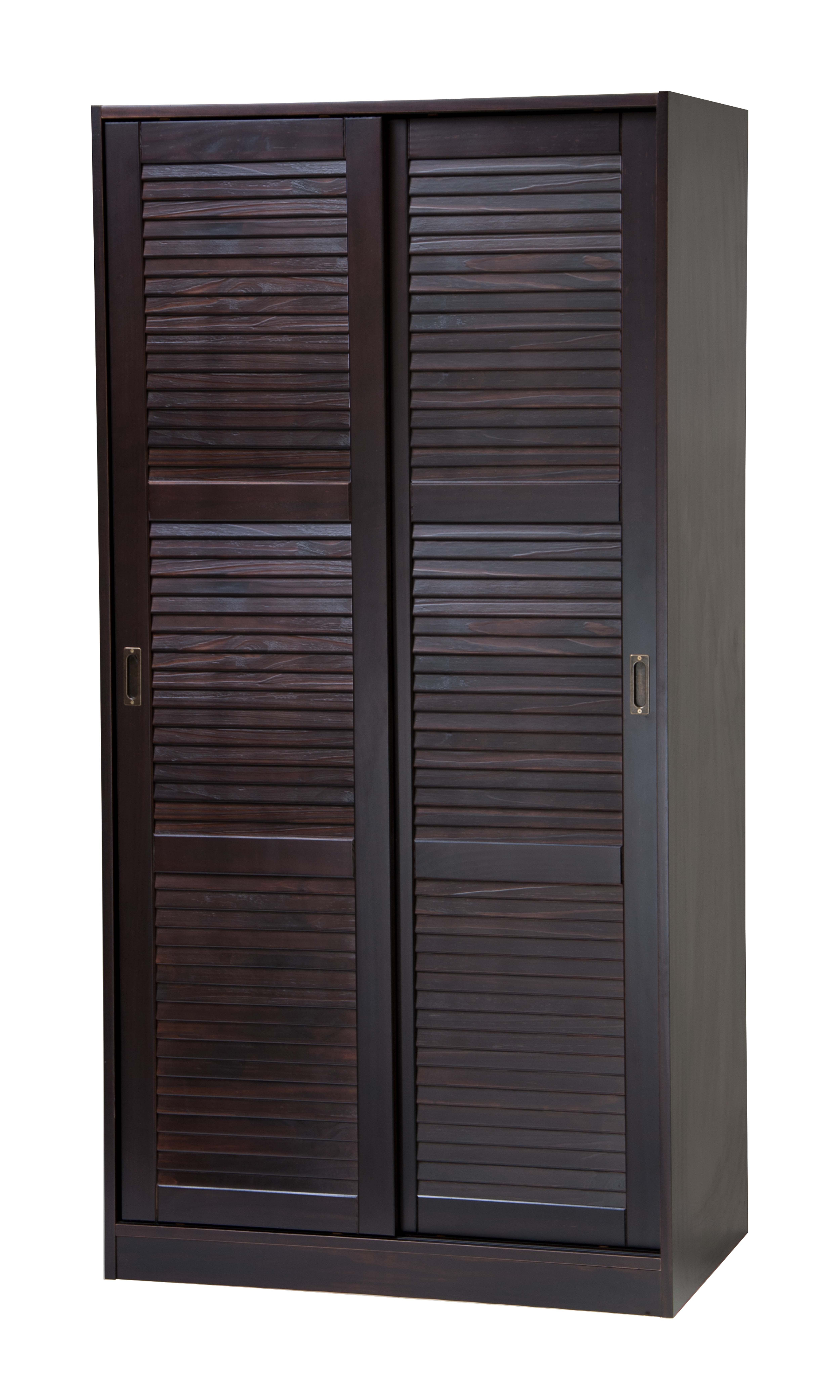 Lowest Price On Palace Imports 2 Sliding Door Solid Wood Wardrobe/Closet/ Armoire