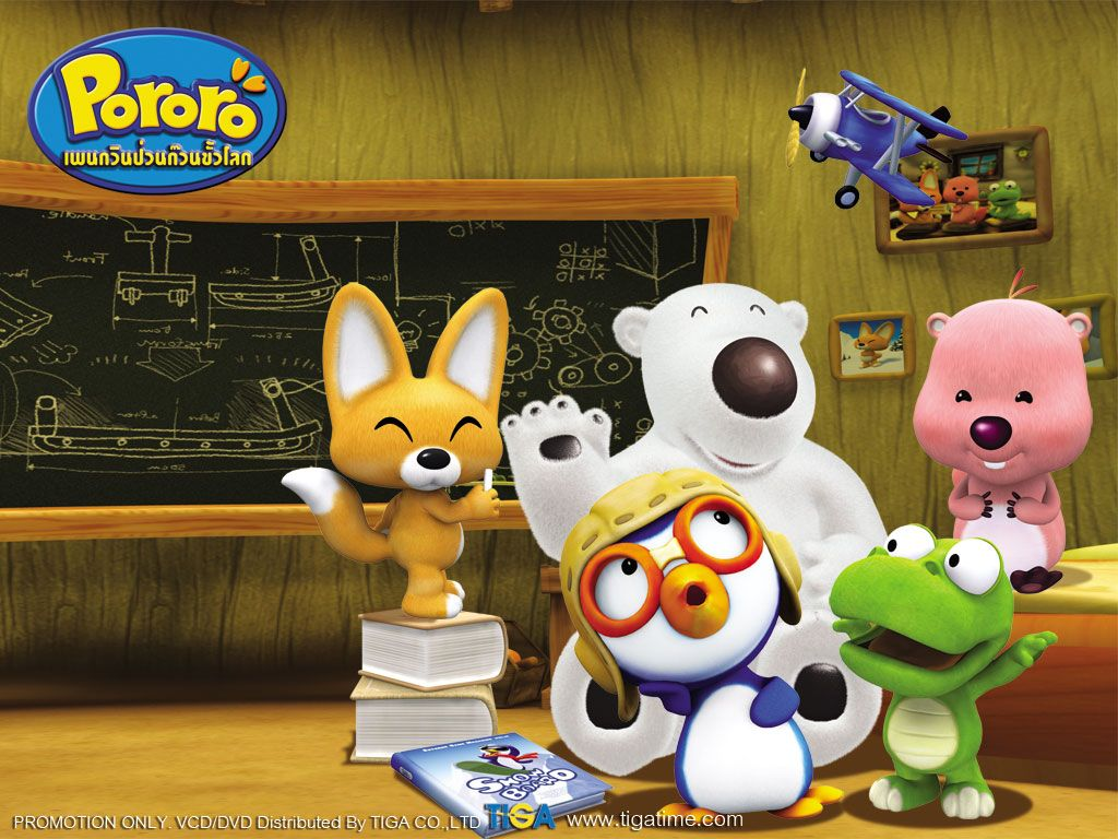 Pororo And Friends In The Classroom My Seoul Dream With