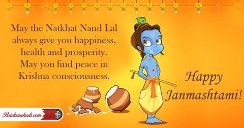 Wish you very Happy Janmashtami!