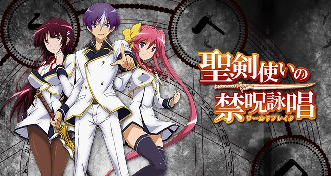 Seiken Tsukai no World Break Completo FullHD 1080p Legendado - Download Torrent