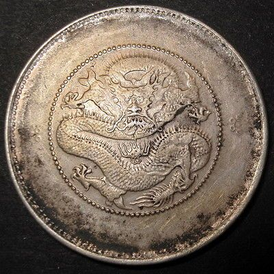 Pin By Ding On 中国盾 Silver Dragon Half Dollar Dragon Half