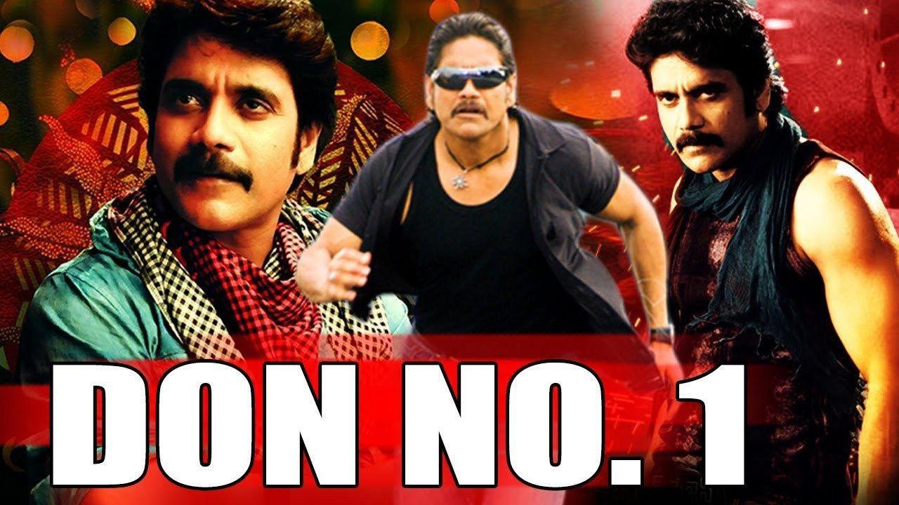 Free Don No 1 (Don) 2017 Full Hindi Dubbed Movie