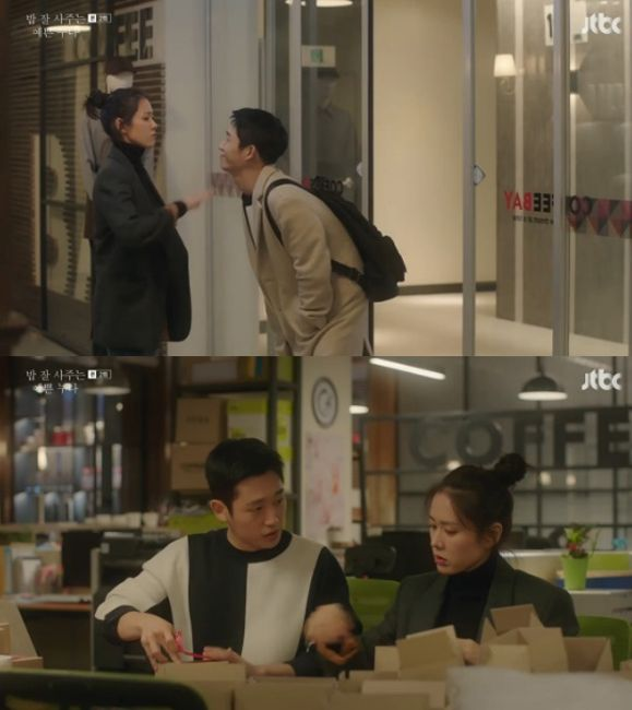 jTBC Romance Pretty Noona Who Buys Me Food Off to ...