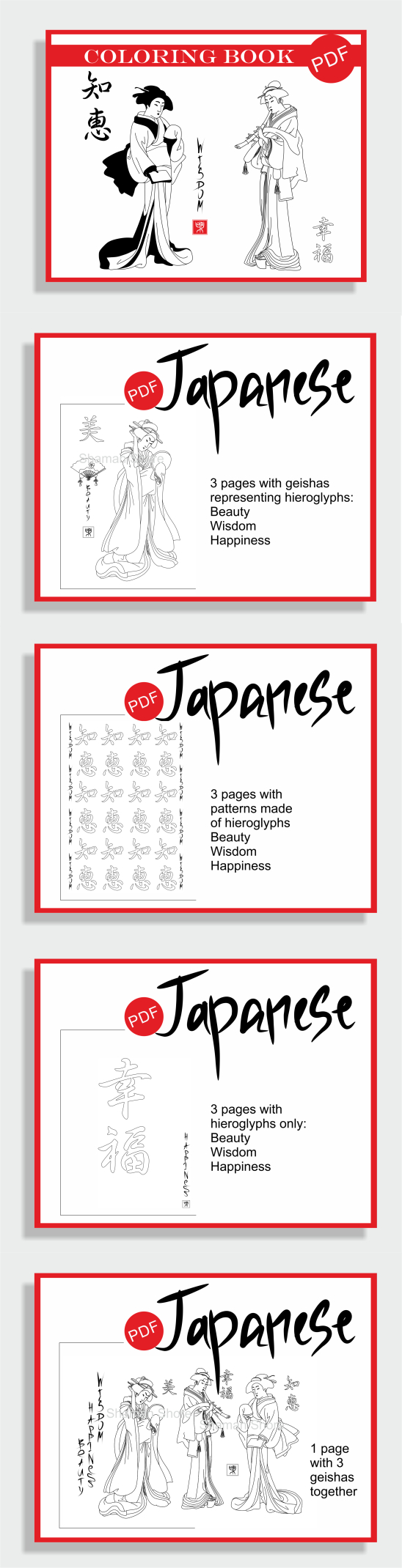 Japanese Adult Coloring Book PDF Art Digital Pages Geishas Printable Christmas In July