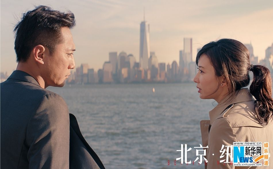 New stills of Lin Chiling in 'Beijing & New York'