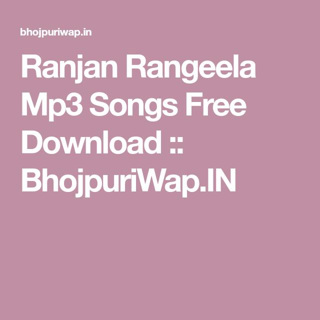 Ranjan Rangeela Mp3 Songs Free Download Bhojpuriwap In Mp3 Song Songs Free Download