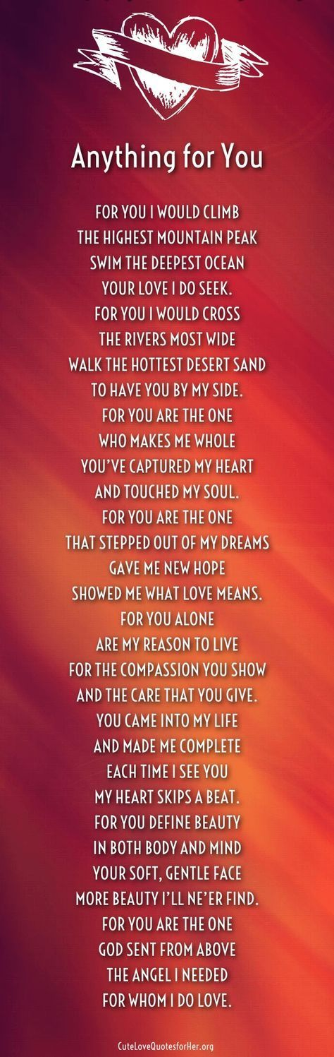 a poem for my boyfriend