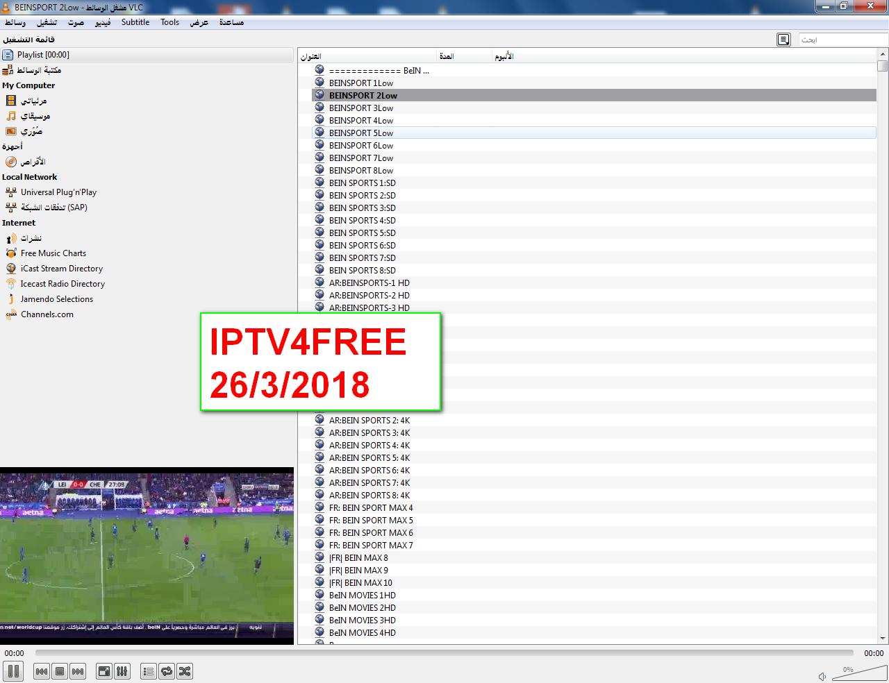 free iptv, hd iptv, iptv android, iptv box, iptv kodi, iptv m3u